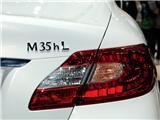 2012款 M35hL 豪华版