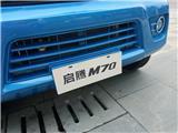 2014款 1.2L MT 致富型