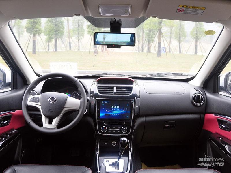 北汽幻速H2 2015款 1.5L AMT尊贵型
