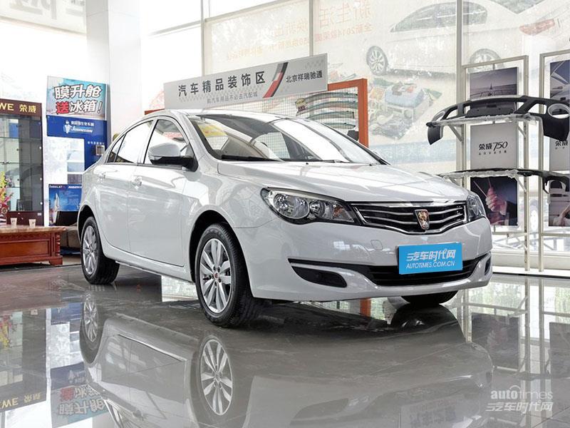 荣威350 2015款 1.5L 自动豪华版