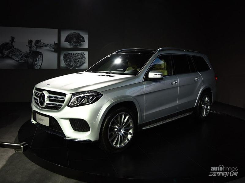 奔驰GLS 2016款 GLS 500 4MATIC