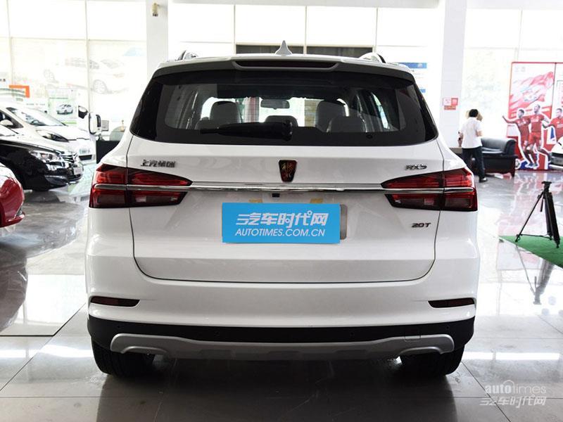 北京荣威RX5全系优惠现金直降 颜色齐全高清图片