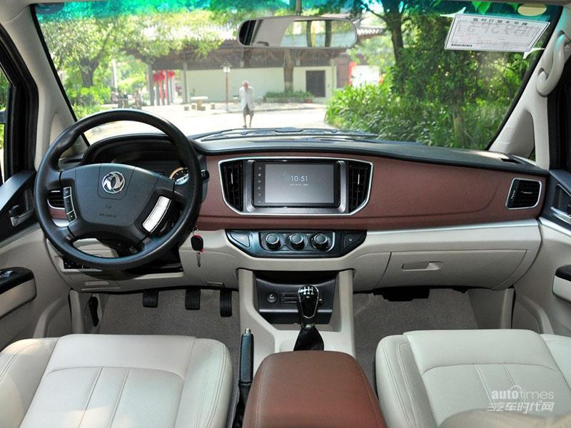 菱智 2017款 M5 2.0L 豪华型