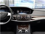 奔驰S级 2017款 S 320 L 商务型升级版图片