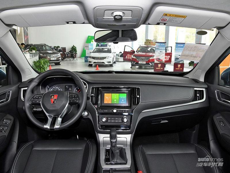 荣威RX5 2018款 20T 自动两驱旗舰版