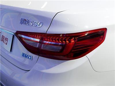 景逸S50 EV图片