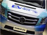 2017款 EV 厢式运输车