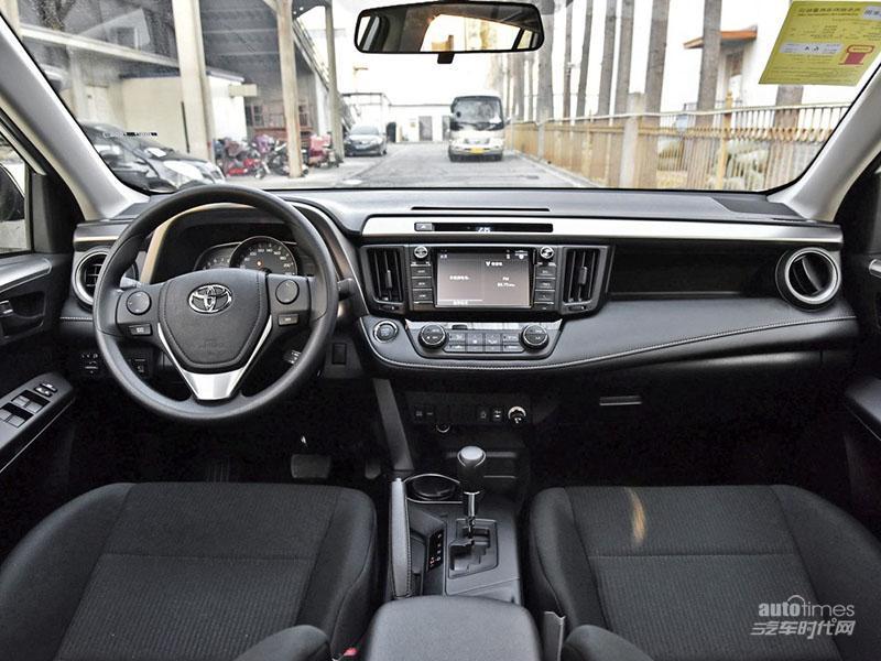 丰田RAV4 2018款 2.0L CVT两驱风尚X版