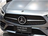 2018款 CLS 350 4MATIC 先型特别版