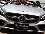 2018款 S 450 4MATIC 轿跑车