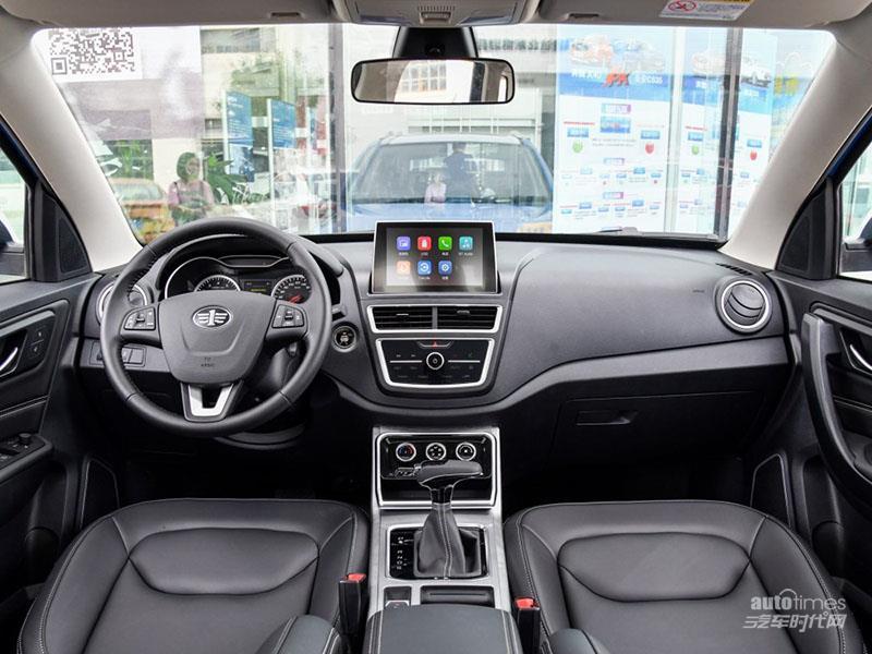奔腾X40 2019款 1.6L 自动互联智享型