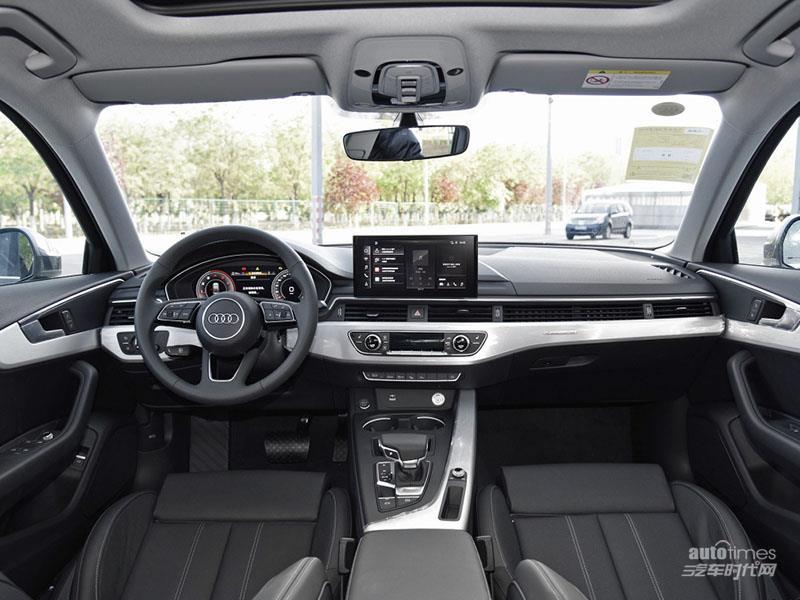 奥迪A4L 2020款 40 TFSI quattro 豪华动感型