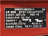 2020款 1.6T DCT燃Cool 6座