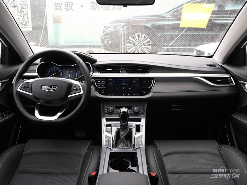 新帝豪 2020款 1.5L CVT豪华型