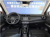 2021款 1.5L XV CVT智联豪华版
