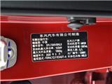 2021款 2.0L XV TOP 旗舰版