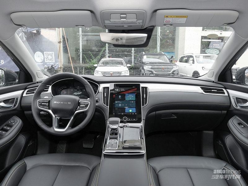 荣威i6 MAX 2020款 300TGI 自动爽酷智驾版