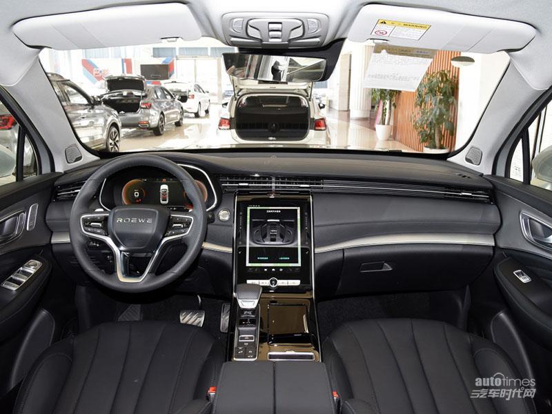 荣威RX5 MAX 2021款 Supreme系列 400TGI 自动智能座舱尊荣版